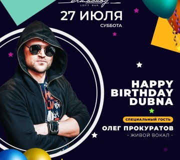 HAPPY BIRTHDAY, DUBNA!