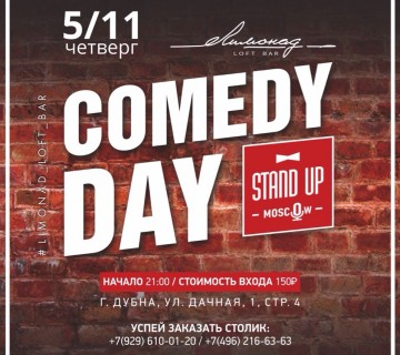 STAND UP Moscow